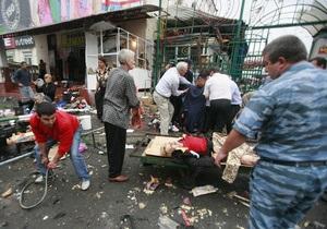 Жертвами теракта во Владикавказе стали 15 человек. У входа на рынок найдена еще одна бомба