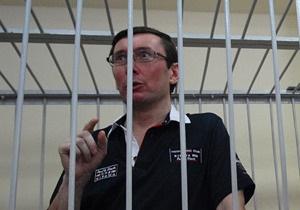 Луценко процитировал в письме квартирного вора: Не убей, не укради - власть не терпит конкурентов!