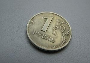 В магазинах Стамбула будут принимать российские рубли