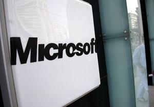 Новости Дании - Microsoft - Дания потребовала с Microsoft налоги на миллиард долларов