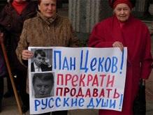 Депутаты РФ, которых не пустили в Украину, стали членами Русской общины Крыма
