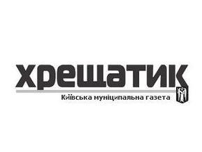 Киевский медиа-холдинг: На редакцию Крещатика  наехала  СБУ