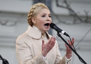 Тимошенко - суд - Щербань - Генпрокуратура - Тимошенко сетует на нарушение ее прав и требует доставки в суд