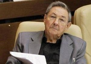 Куба требует от США исключить ее из списка спонсоров терроризма