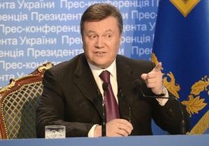 Идите и договаривайтесь : Янукович призывает оппозицию договориться с большинством о разблокировке работы Рады