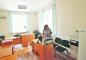 В камерах Лукьяновского СИЗО сделают ремонт