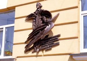 В Киеве открыли мемориальную доску русскому философу Бердяеву