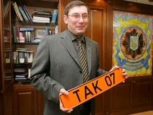 Луценко: Лозунг Бандитам - тюрмы! не срабатывает