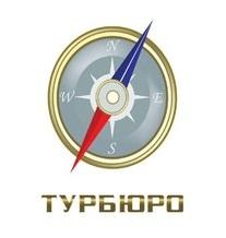 Телеканал Тур-Бюро стал медиа-партнером Ukrainian Travel Forum 2009