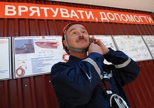 Янукович ликвидировал МЧС