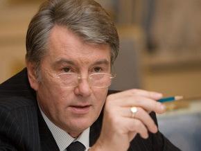 Ющенко отправляется в Херсон