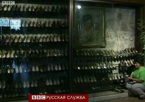 3000 пар туфель жены бывшего диктатора - Би-би-си