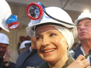 Шахтеры подарили Тимошенко звезду