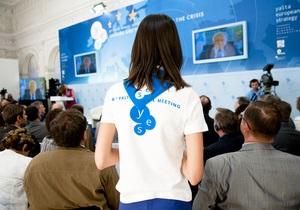 Сегодня в Ялте открывается Седьмой ежегодный форум YES