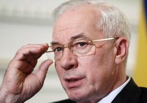 Азаров сравнил Украину с послевоенной Германией