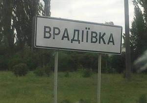 Врадиевака - изнасилование во Врадиевке: суд продлил строк ареста третьему подозреваемому