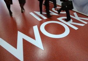 МОТ: уровень безработицы в мире тревожно высок