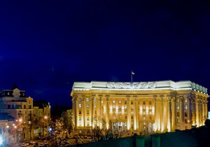 МИД Украины: Мы хотим, чтобы в Бухаресте поняли, что существующие границы никогда не будут изменены