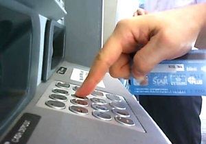 Житель Донецкой области грабил банкоматы с помощью клонов кредитных карт