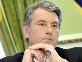 Ъ: Венецианская комиссия похвалила проект Конституции от Ющенко
