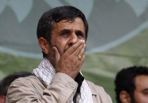 США ввели санкции против иранских фирм, спонсирующих ядерную программу