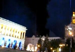 Пожар в центре Киева: новые подробности