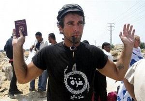 В Газе обнаружено тело похищенного итальянца