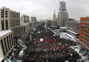 В Москве стартовало шествие оппозиции За честные выборы