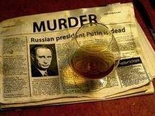 Итальянский сенатор  похоронил  Путина
