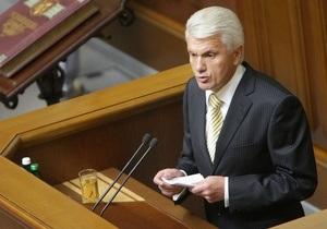 Литвин: Досрочные выборы Украине не нужны