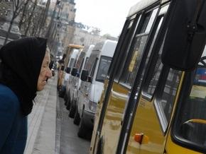 В Киеве пригородные маршрутки снова подорожали