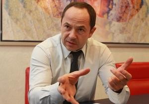 Тигипко рассказал Корреспонденту, как из Украины сделать Финляндию