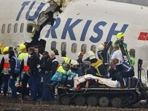 Turkish Airlines подтвердила, что погибших в авиакатастрофе в Амстердаме нет
