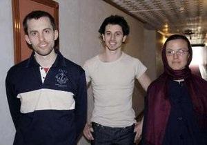 Иран назвал условие обмена заключенными с США