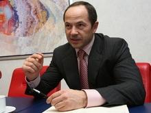 Тигипко рассказал Корреспонденту о том, когда подешевеет ипотека
