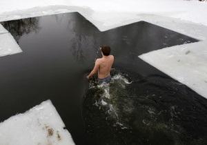 Крещенское купание как правильно