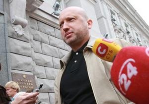 Турчинов объяснил, с какой целью СБУ вызывает его на допросы (обновлено)