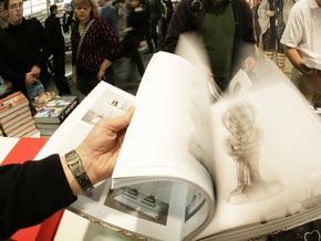 В Киеве открылась Международная книжная ярмарка