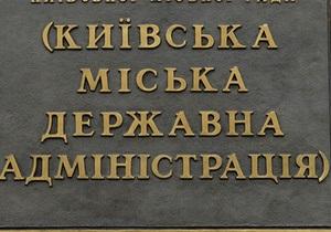 Киевская мэрия заказала сайт за полмиллиона гривен