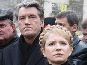 Ющенко и Тимошенко заверили МВФ, что госбюджет будет откорректирован
