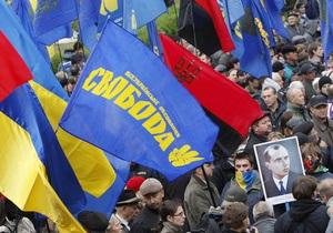 Свобода: Милиция препятствует приезду в Киев участников марша за УПА