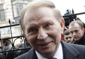 Адвокат: Если вина Кучмы будет доказана, он будет освобожден от наказания по сроку давности