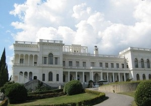 В Ливадийском дворце начался саммит глав правительств стран СНГ