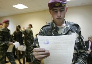 Выборы-2010: Высший админсуд сохранил нумерацию в бюллетенях