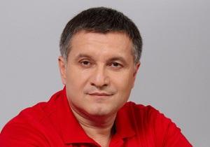 Аваков отрицает возбуждение против него уголовного дела