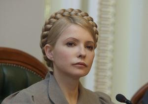 Тимошенко: Украина не обязана отдавать весь высокообогащенный уран