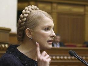 Тимошенко: Кабмин находится в одном шаге от рекапитализации банков