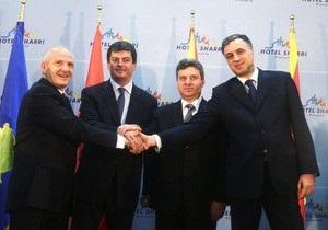 Албания, Косово, Македония и Черногория ввели безвизовый режим