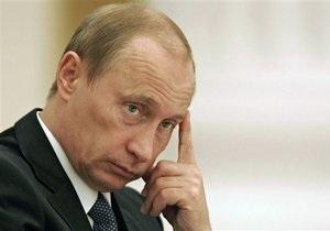 Пресс-конференция Владимира Путина. Онлайн-трансляция - пресс конференция путина 20 декабря онлайн