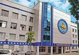 Фонд госимущества передумал продавать Одесскую киностудию